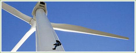 самый большой ветряк