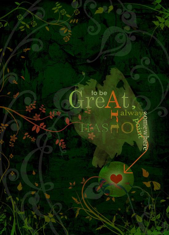 Зеленое искусство