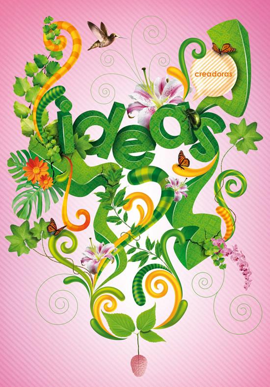 Зеленая идея