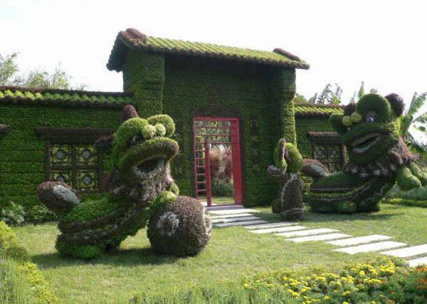 Сад главным элементов этого сада