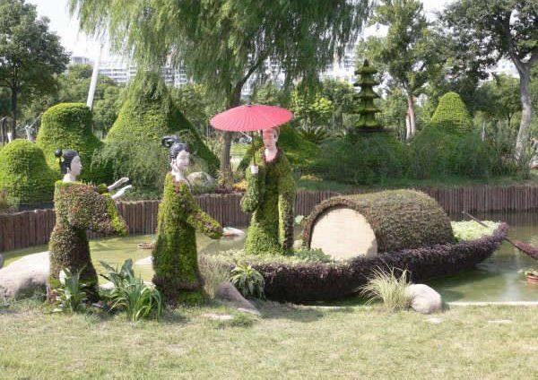 Картинка сад японский